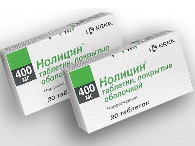 Лечение цистита нолицином отзывы