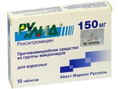 Рулид (Рокситромицин)