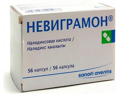 Невиграмон (Налидиксовая кислота)