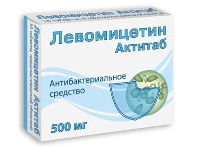 чем отличается Левомицетин Актитаб от Левомицетина?