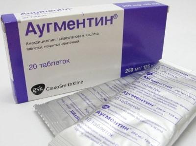 Аугментин (Амоксициллин)