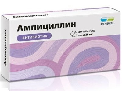 Ампициллин антибиотик